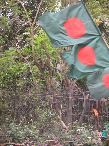Hello Bangladesh.