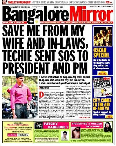 bangalore mirror newspaper today pdf