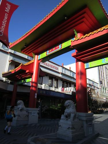 Chinatown Mall