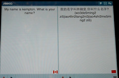 iPad app review: Jibbigo English to Chinese translation - Pix 2