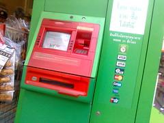 ATM-Max