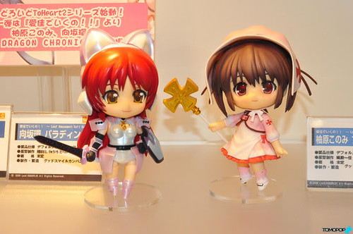 Nendoroid Tamaki and Konomi (Dragon Chronicles version)