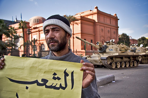 Anti-Mubarak protests in Egypt