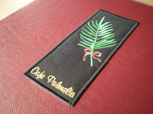 Cafe Palmelia