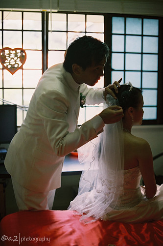 Kenneth & Joycelyn Wedding Day