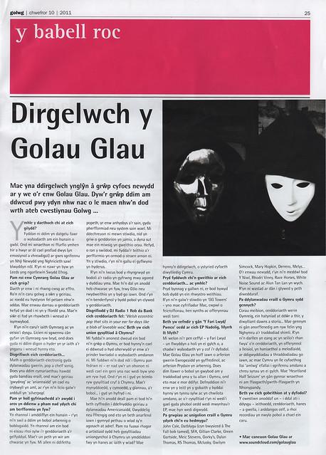 Full page Golau Glau feature in Golwg