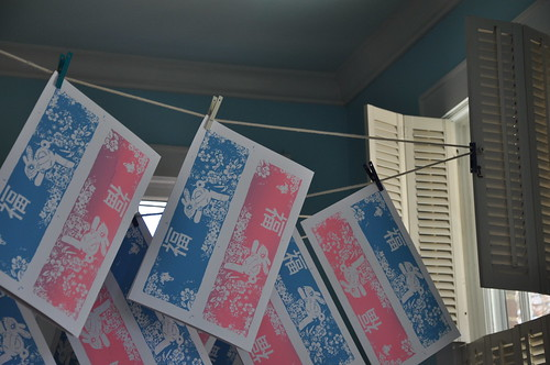 Happy New year cards, drying