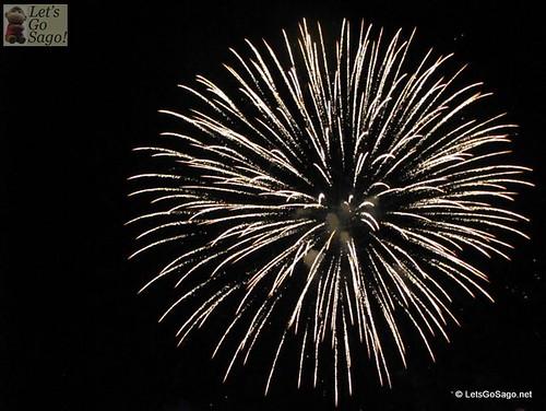 Fireworks along Manila Bay