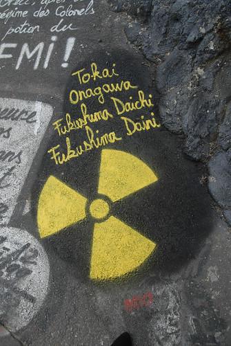 Japan Apocalypse _DDC3522