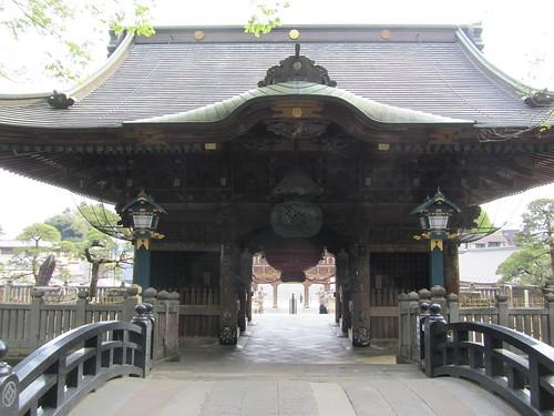 Narita-san Shinsho-ji