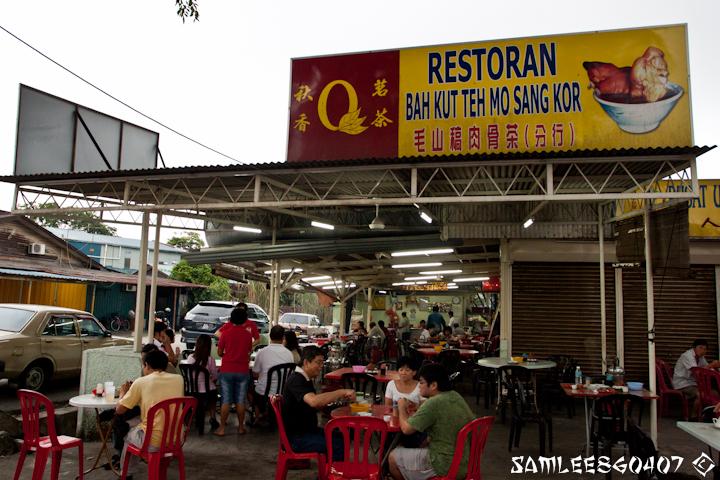 20101225 Mo Sang Kor Bah Kut Teh @ Klang-15