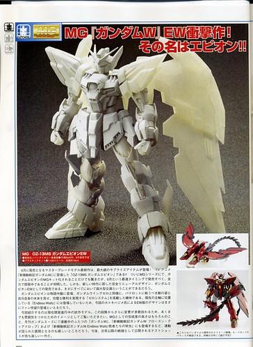 Gundam MG EPYON preorder June Release