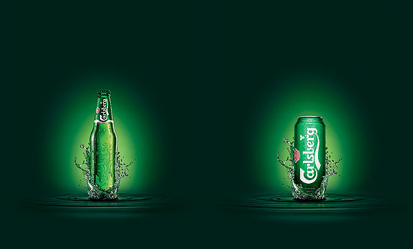 The new Carlsberg