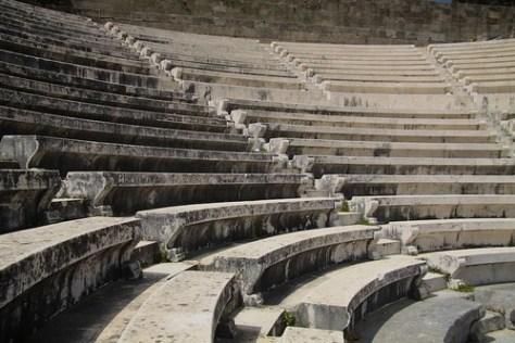"""""""Monty Smith"""" amphitheatre"""