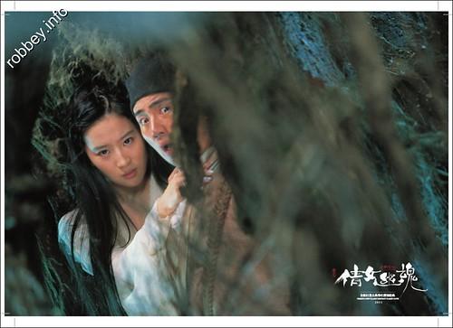 Robbey-ChineseGhostStory016