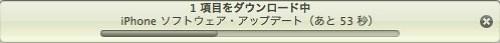 スクリーンショット(2011-04-15 12.27.01)