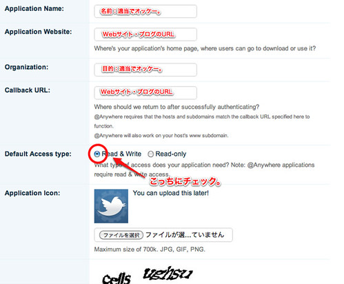 New Twitter Application | dev.twitter.com