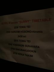 Tei Towa / SUNNY Release Party @ fai aoyama
