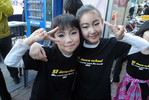 A couple of my students in some crazy make-up for a dance performance