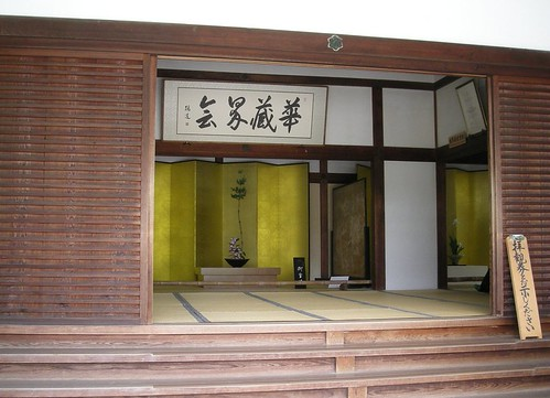 Entryway to Goten