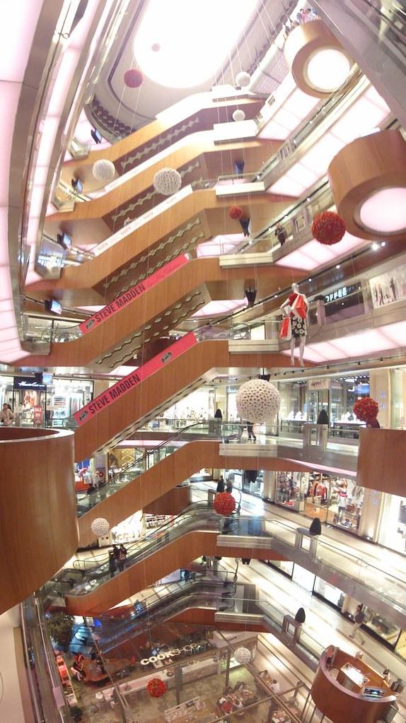 Centro comercial Citys Mall Istambul