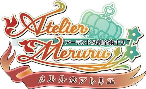 Atelier Meruru logo