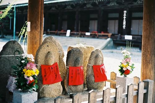 20110408-0409 京都