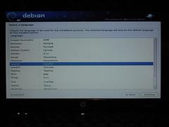 hp5102_debian_netinst_01