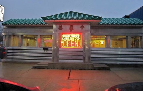 Exterior - Diner Chinese Restaurant Ardmore PA
