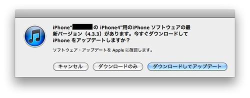 スクリーンショット(2011-05-05 11.51.33)