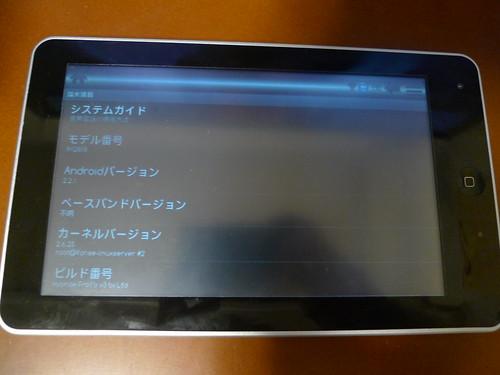 P1140001