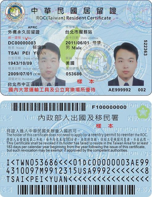 居留證大概長這樣,這張是永久居留證的樣張,不過跟我們的一年期居留證長得一模一樣。照片上不是尼啊,是樣本人啦。
