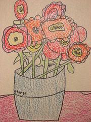 gman van gogh flowers