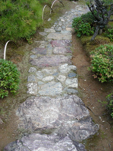 Okochi Sanso paths