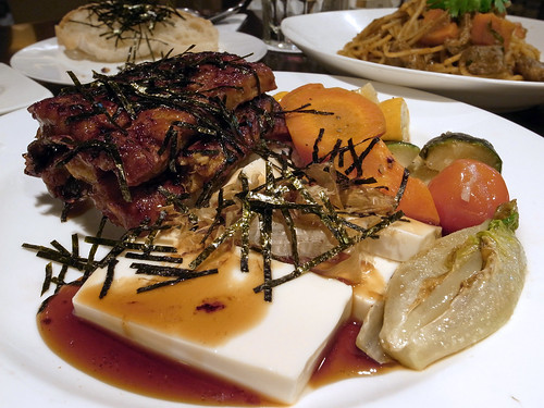 Bakerzin - Unagi Tofu Rice Cake