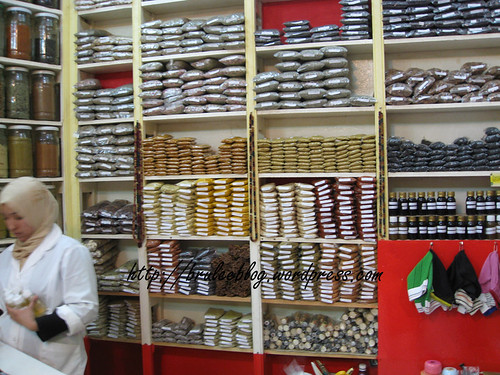 wall of cooking spices and mint tea