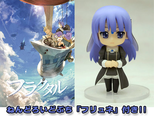 Fractale BD vol.2 Limited Edition with Nendoroid Petit Phryne