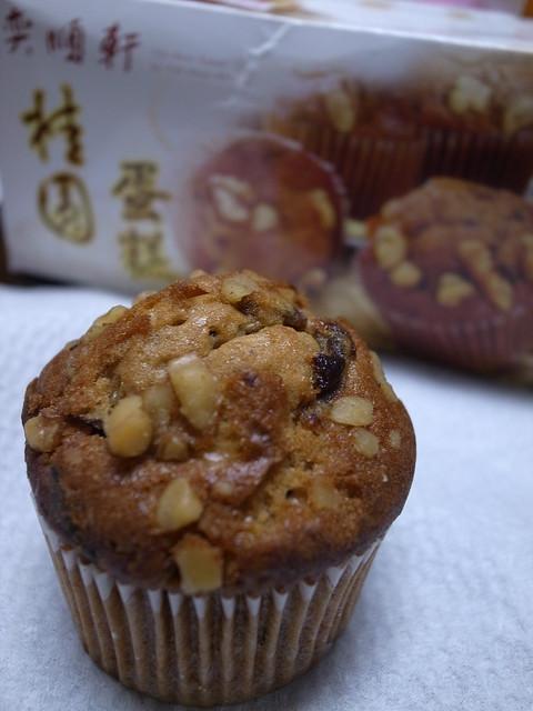 Adonis Blog: 奕順軒桂圓蛋糕