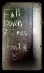 Japanese Proverb, Graffiti, Seattle
