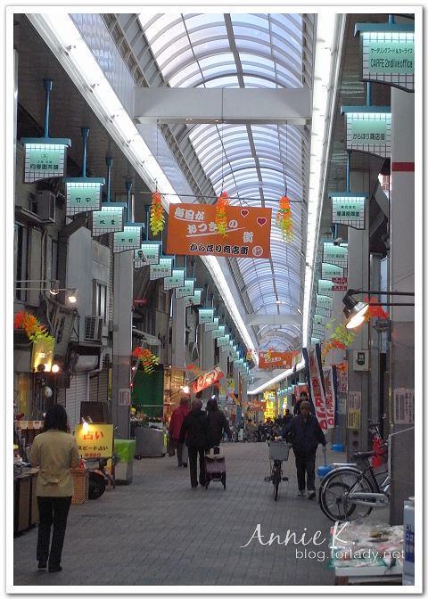 老街_空堀商店街