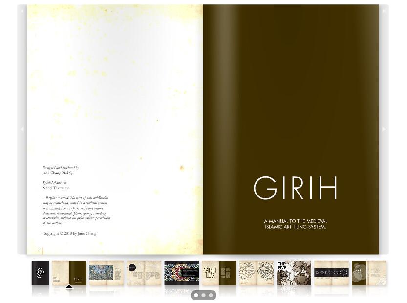 View GIRIH online