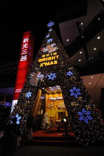 Christmas Tree 聖誕樹