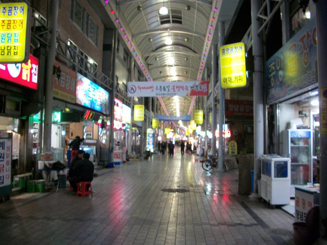 Seognam-dong (Old Downtown)