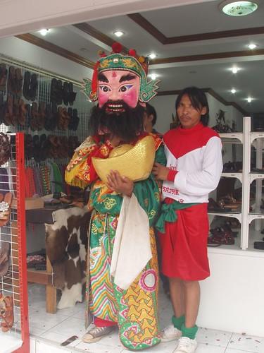 201102040390_CNY_money-collector
