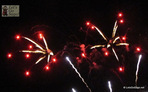 Philippine International Pyromusical Competition 2011