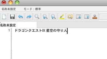 スクリーンショット(2011-03-01 0.54.36)