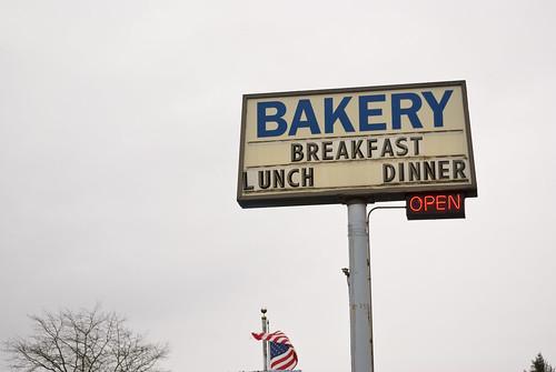 Sultan Bakery
