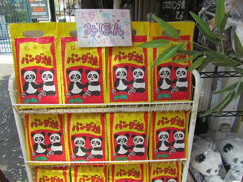 Panda Castella (カステラ/Kasutera)
