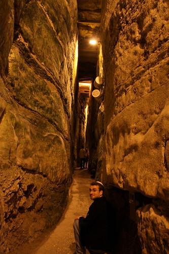Aqueduct, Western Wall Tunnels