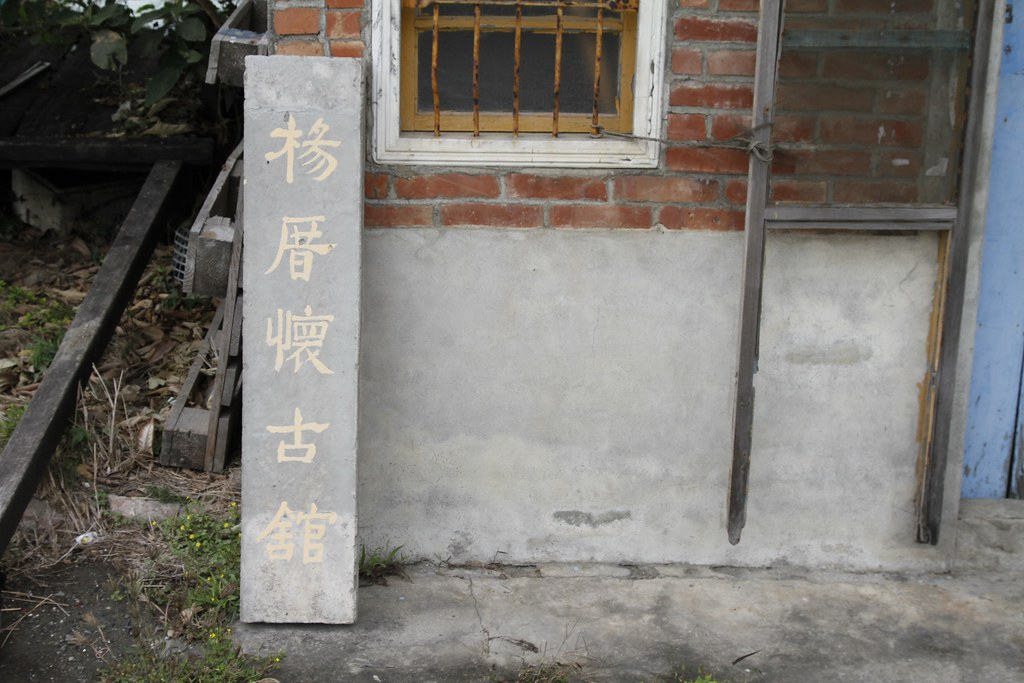 20110319_04_014